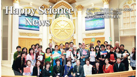 Happy Science News The - Liberty 2013年2月号