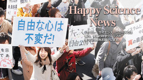 Happy Science News The - Liberty 2013年5月号