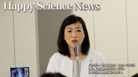 Happy Science News - The Liberty 2015年7月号